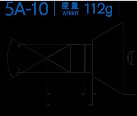 5A10 重量112g
