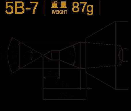 5B-7 重量87g
