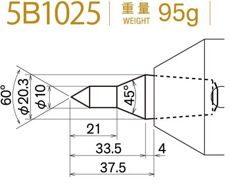 5B1025 重量95g
