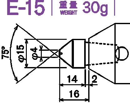 E-15 重量25g