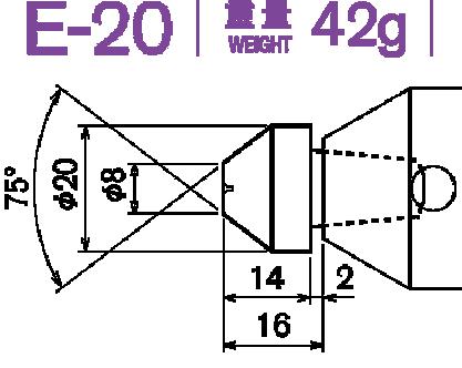 E-20 重量35g