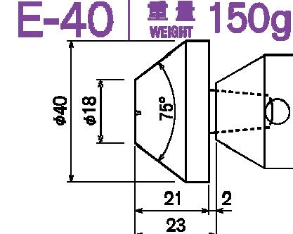 E-40 重量115g